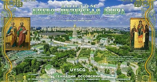 キエフ・ペチェールシク大修道院の画像 p1_11