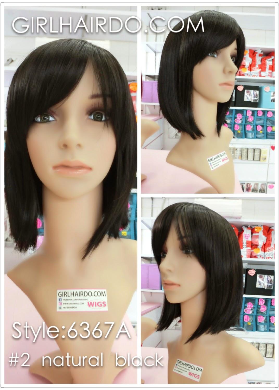 http://1.bp.blogspot.com/-9Ql0xvXiWDc/U-Dx8fDz9dI/AAAAAAAATRI/VnkUF_syeeI/s1600/girlhairdo+wig+hair+extensions+bob+wigIMG_4084+.jpg