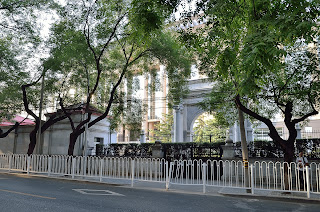 People's Supreme Court on the site of th former Russian Legation on Dongjiaominxinag