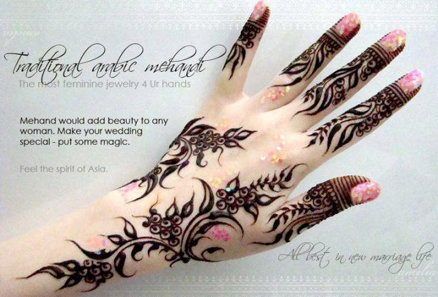 New Beautiful Bridal Hand Mehndi Designs For Women 2013 By Fashion She 9