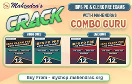 CRACK IBPS PO AND CLERK EXAM: COMBO GURU