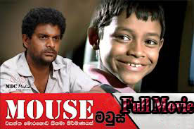 mouse sinhala Full movie Watch online