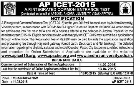 AP ICET 2015 Notification