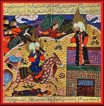 La fatà il·lâ 'Alî
