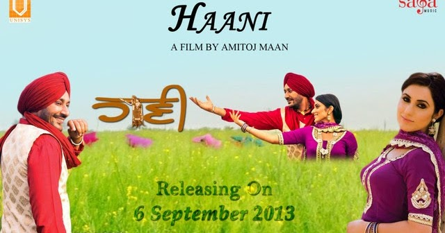 haani 2013 dvdrip 51 audio punjabi movie torrent download