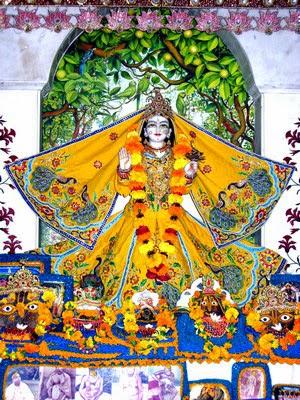 Vrinda Devi Tulasi Maharani