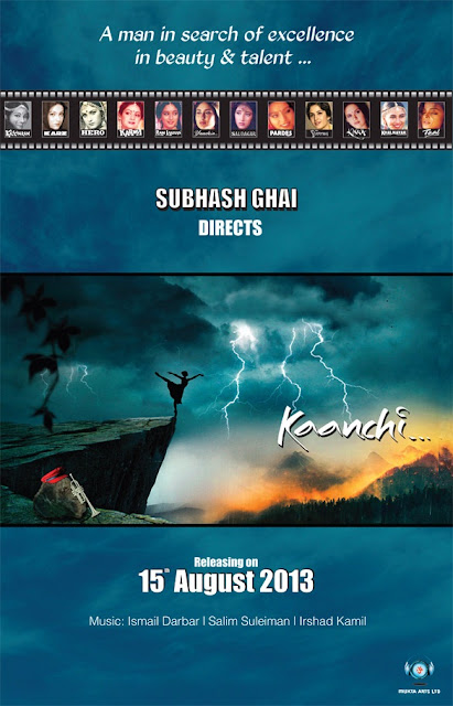 Subhash Ghai's 'Kaanchi' Movie First Look Poster
