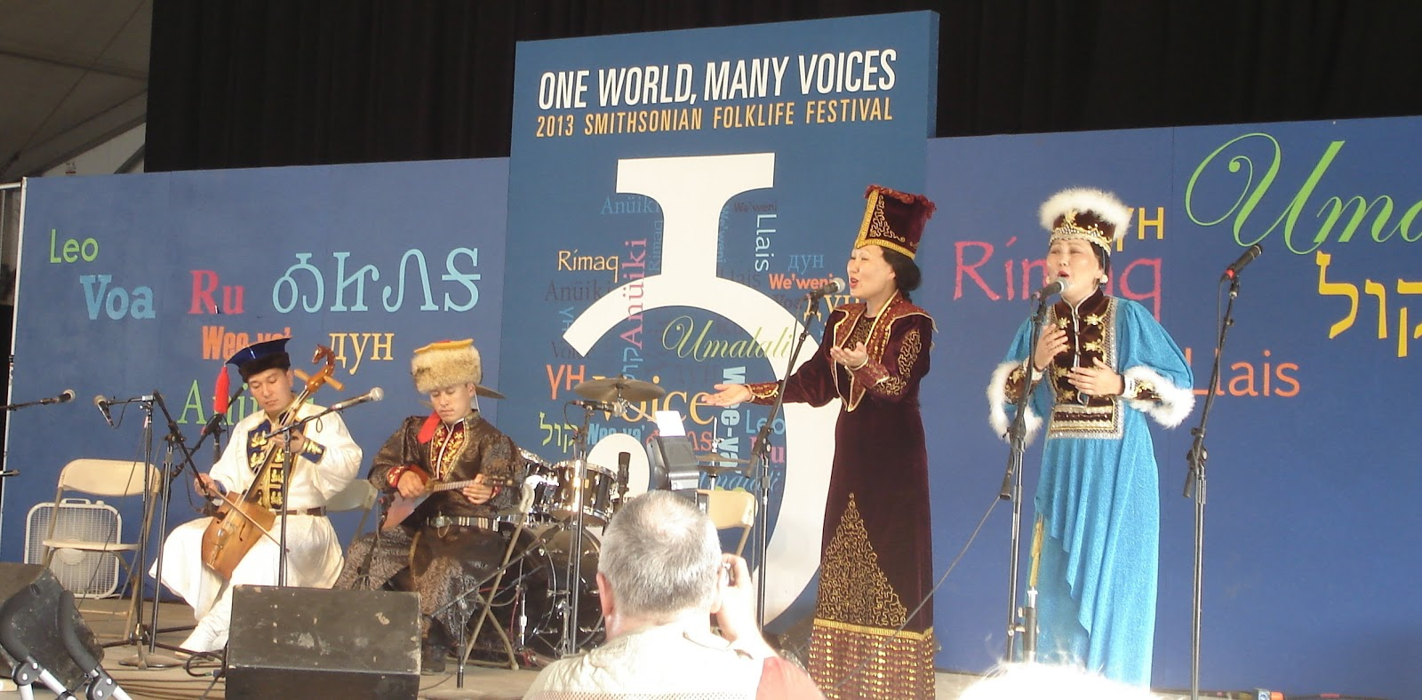 Kalmyk ensemble performing traditional songs