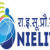 NIELIT Lucknow- Computer Operator -jobs Recruitment 2015 Apply Online