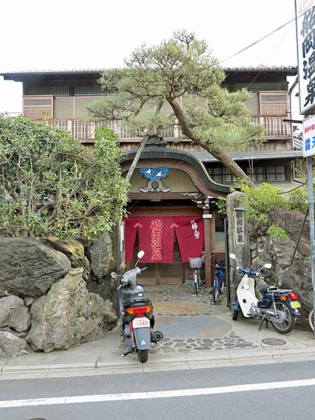 Funaoka Onsen (Hot Spring), Kyoto, Japan