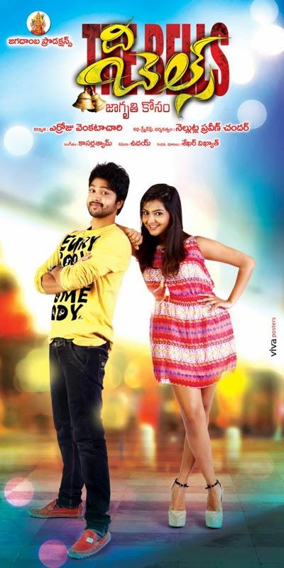 The Bells Telugu Movie Wallpapers Posters