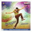 Speedunnodu  21F Top Album