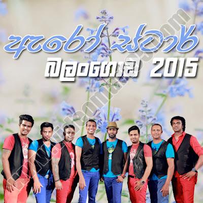 ARROW STAR LIVE IN BALANGODA 2015