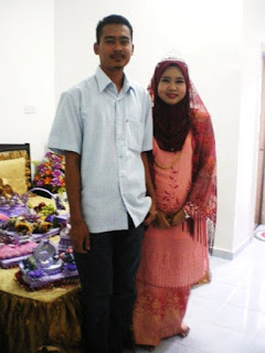 My Engagement Day