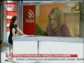 ΚΟΙΝΟ- Δίκτυο Ανταλλαγών Θεσσαλονίκης (Καλαμαριά) 2 (ΣΚΑΪ, 6-3-2012)