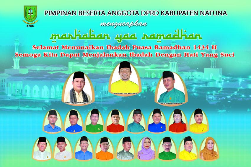 Desain Spanduk & Baliho Marhaban Ya Ramadhan 1434 H