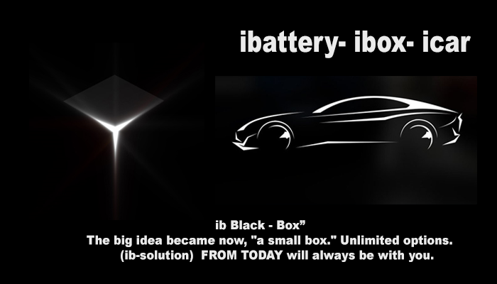 i battery-ibox-icar