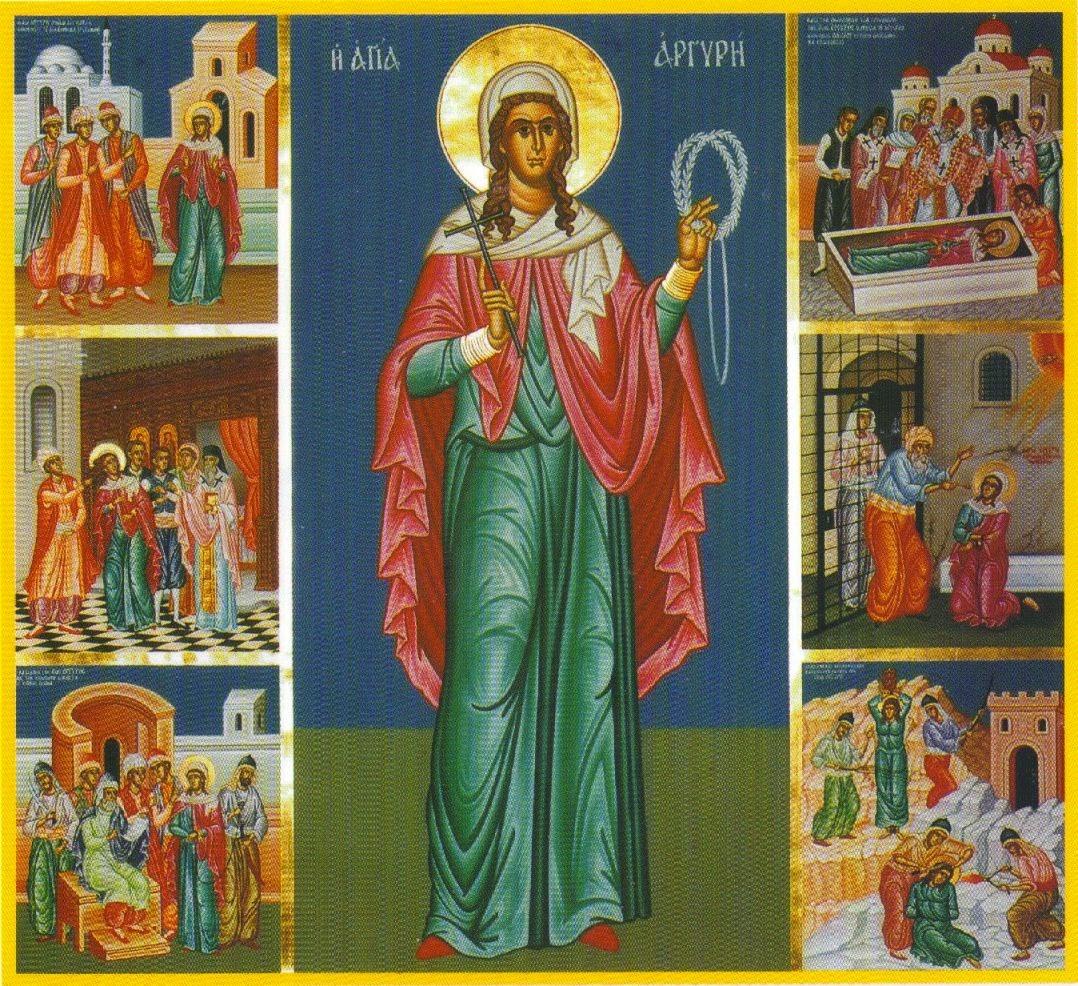 Healing Prayer. Vsetsaritsa (Pantaness) - icon of the Blessed Virgin Mary 35