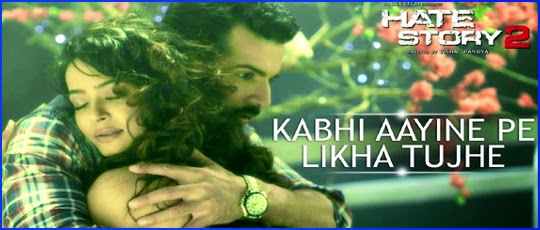 Kabhi Aayine Pe Likha Mp4 Mobile Video Song