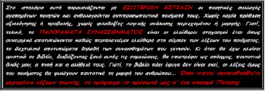 ΛΕΖΑΝΤΑ ΕΞΩΦΥΛΛΟΥ