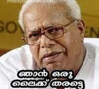 Njan oru like tharatte - Thilakan Comment photo