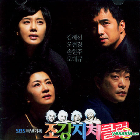 Top 10 Korean Drama Series: List of Korean Drama Series 2008