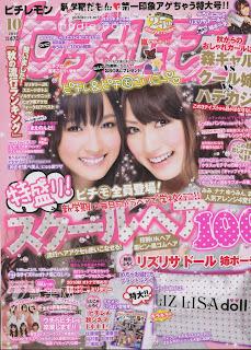 loveberry magazine scans october 2010