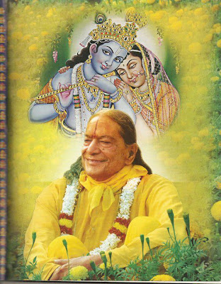 Divine words of Jagadguru Shree Kripaluji Maharaj