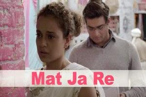 Mat Ja Re