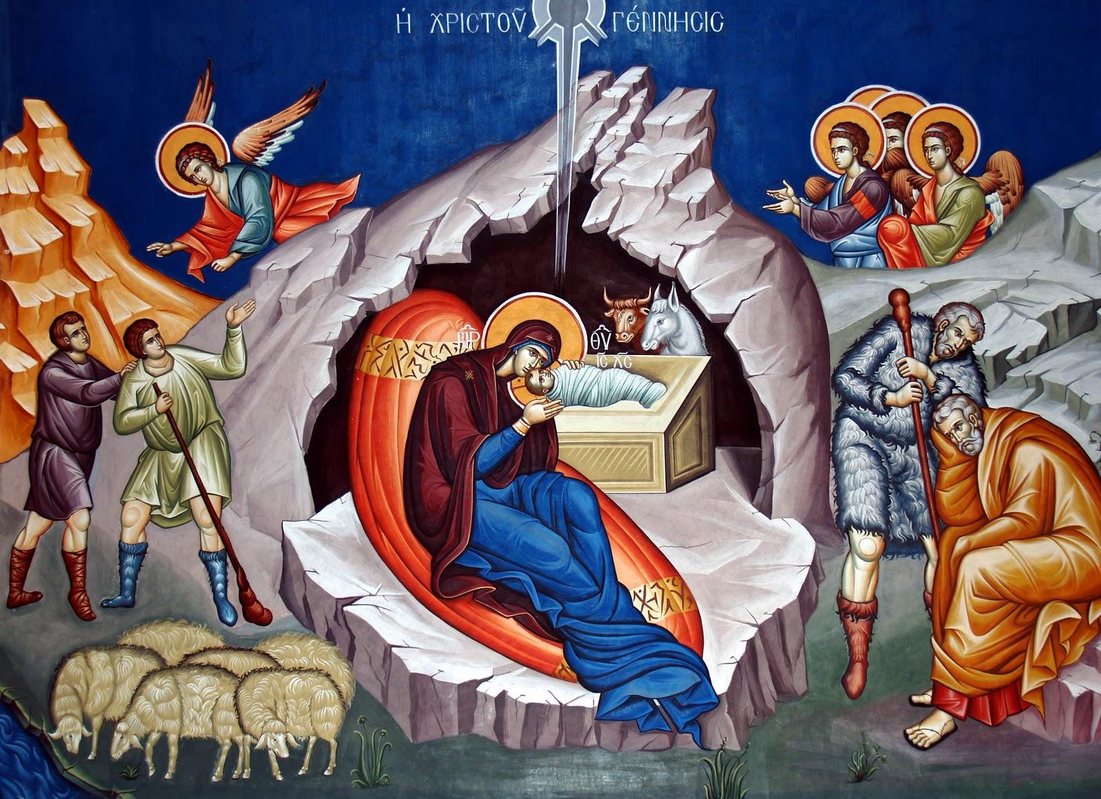 Η ΚΑΤΑ ΣΑΡΚΑ ΓΕΝΝΗΣΙΣ ΤΟΥ ΚΥΡΙΟΥ ΙΗΣΟΥ ΧΡΙΣΤΟΥ