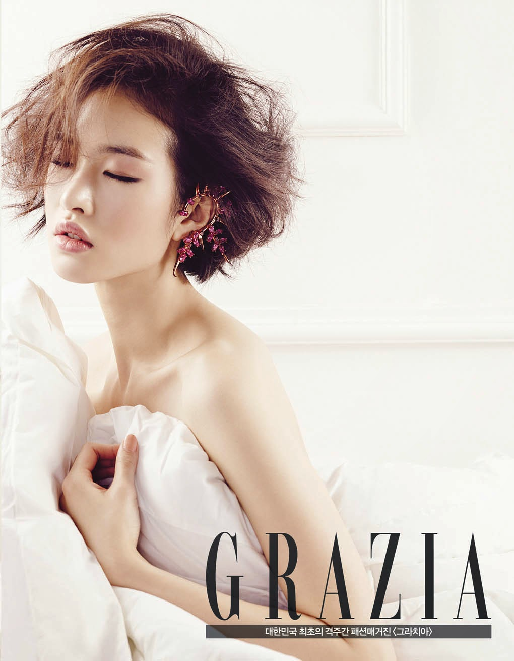 Yoo Ji Ahn - Grazia Magazine December Issue 2013