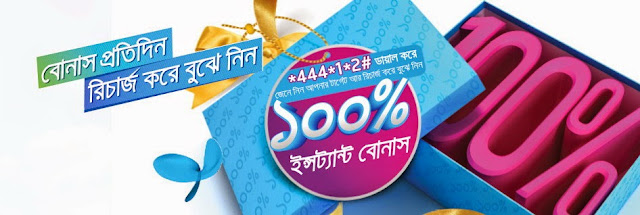 Grameenphone-Recharge-Bonus-Offer, grameenphone recharge offer