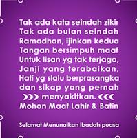 Animasi Gambar Dp BBM Bulan Ramadhan 2015