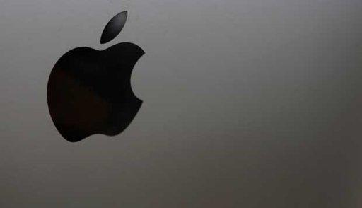 Cara Apple Menjaga Kerahasiaan Produk