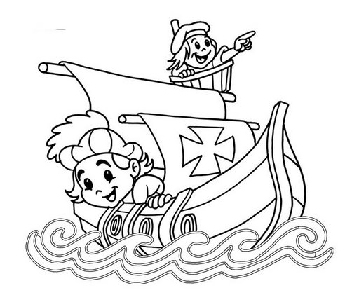 Dibujos para el 12 de octubre | Maestra Adanolis