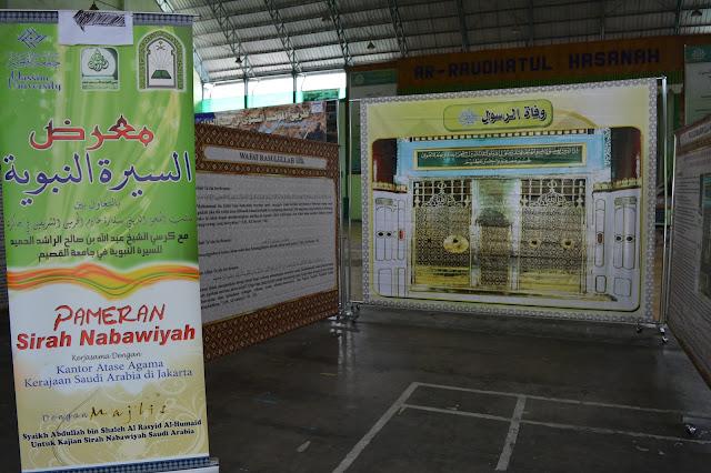 Hadirilah ... Pameran Sirah Nabawiyah di Pesantren Raudhatul Hasanah Medan