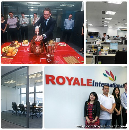 royale international hong kong