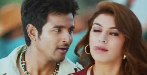 Maan Karate Official Teaser