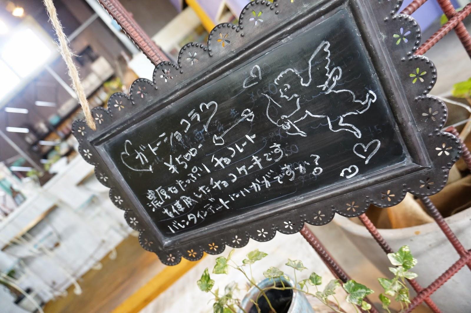 石川県 金沢 ランチ ディナー カフェ & バー ミクカ cafe & bar micka