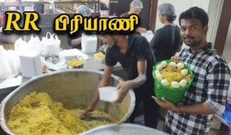 Salem RR Biryani @ Chennai