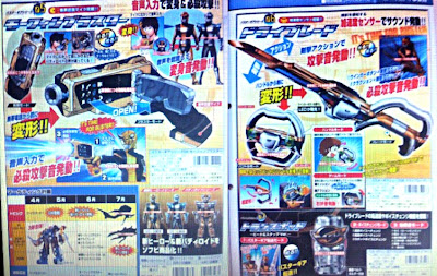 Go-Busters: BeetBuster, StagBuster Revealed