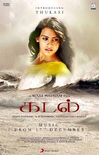 Ver online: Kadal (2013)