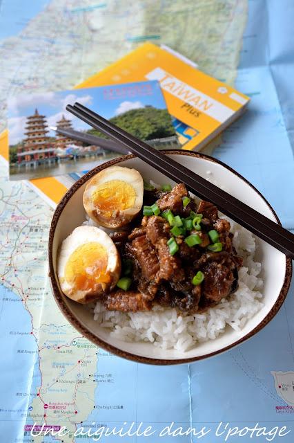 lu rou fan ,cuisine taïwanaise porc braisé
