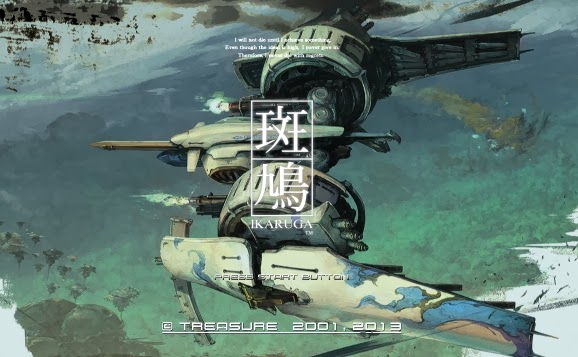 Ikaruga 2014 Download Torrent