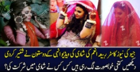 Rabia Anum Wedding Pictures Exclusive