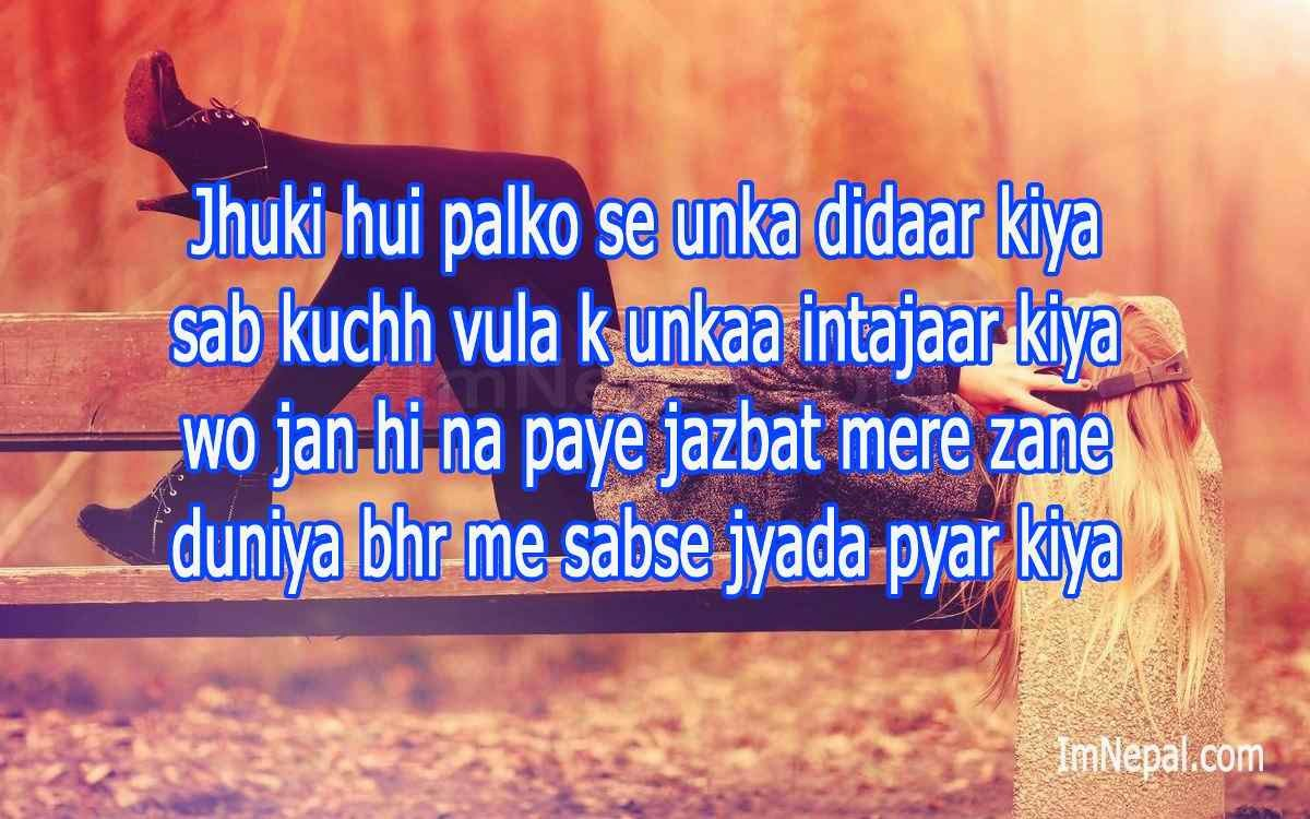 5 heart touching sad love quotes in hindi with images