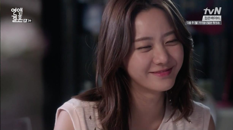 Yoon jung hee dating website 1
