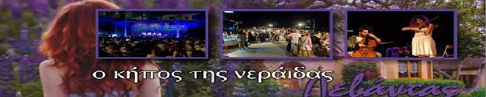 ΣΗΤΕΙΑ LET'S DO IT GREECE 2017, στις 2 Απριλίου