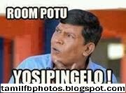 Tamil Funny Photo Comment photos Free Download for Facebook