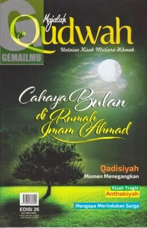 Majalah Qudwah Edisi 26 Vol 3 1436H-2015